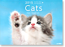 Cats2015